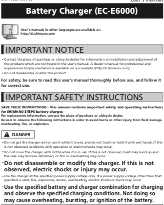 E6000 charger manual.png